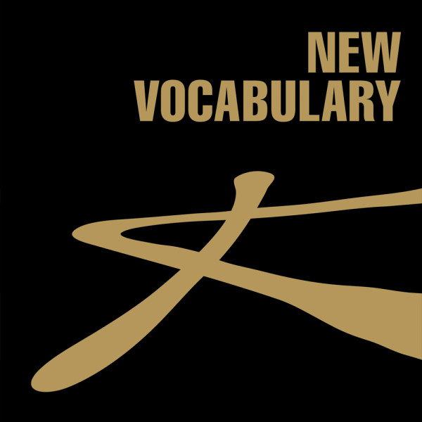 Ornette Coleman New Vocabulary