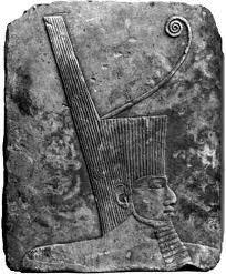 Pharaoh Zoser 2600s