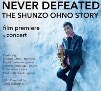 Shunzo Ohno Film Poster