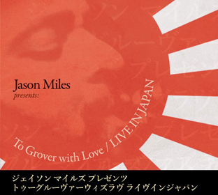 Jason Miles To Grover With Love 2