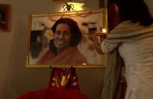 ASHRAM: The Spiritual Community of Alice Coltrane Turiyasangitānanda